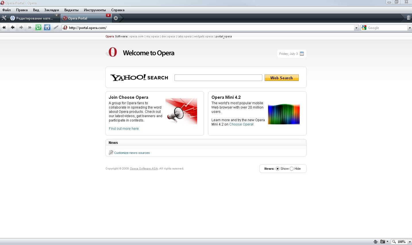 сервера для тор браузера гидра